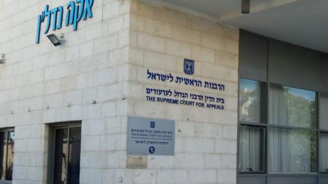 הרבנות הראשית בירושלים (צילום: רועי זהורי)