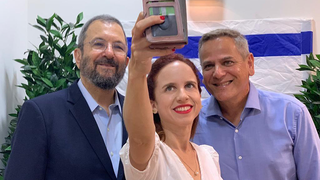 Ehud Barak, Stav Shaffir and Nitzan Horowitz