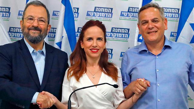 Former prime minister Ehud Barak, former Labor MK Stav Shafir and Meretz head Nitzan Horowitz launching the Democratic Union (Photo: AFP)