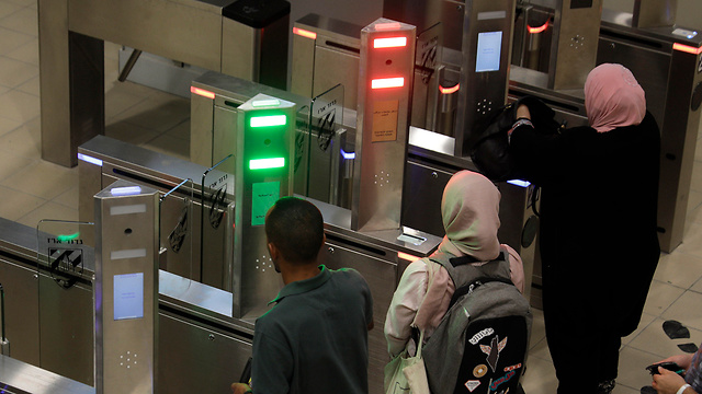 Biometric entrance point at Qalandia crossing (Photo: AP)