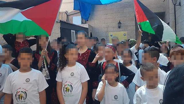 קייטנות במזרח ירושלים ()