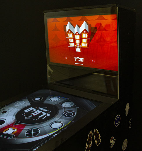 בעיצוב המשחק המייחס לברסלב השתמש בשפה החזותית המוכרת של הזרם, שעיצב בוגר בצלאל שחזר בתשובה (עיצוב: אריה קופרשמידט)