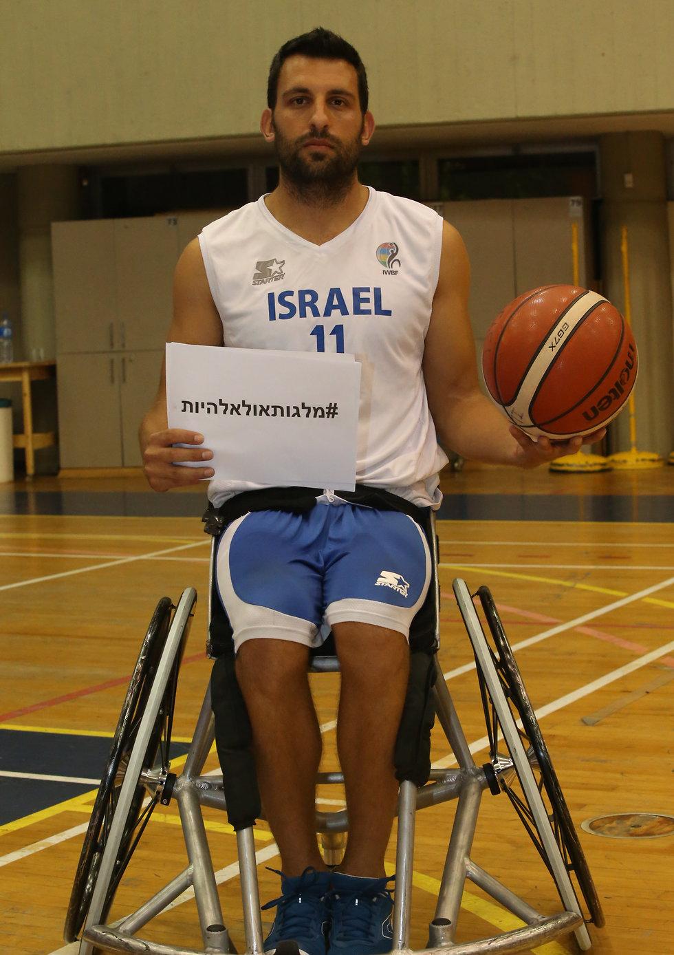 כדורסל בכיסאות גלגלים (צילום: אורן אהרוני)