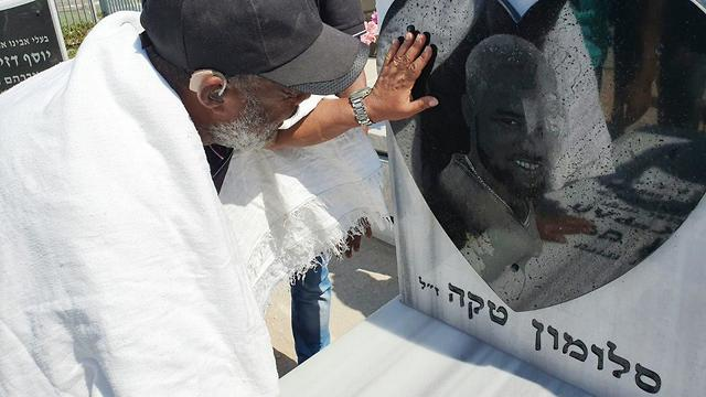 Solomon Tekah's father at his grave (Photo: Gil Nechushtan)