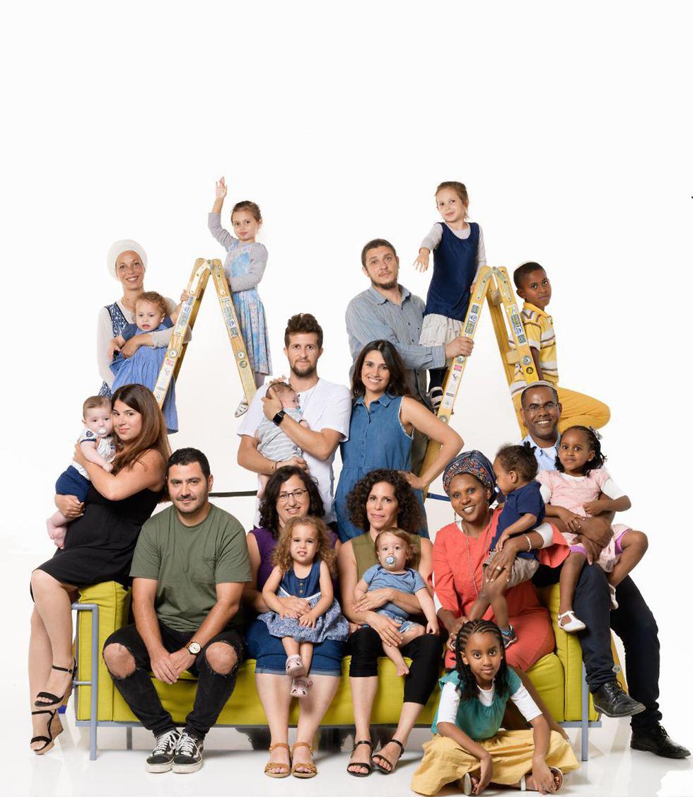 משפחה בצמיחה משפחות (צילום: יונתן בלום)