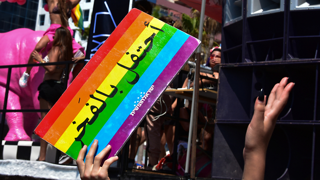 גאווה בערבית (צילום: Shutterstock)