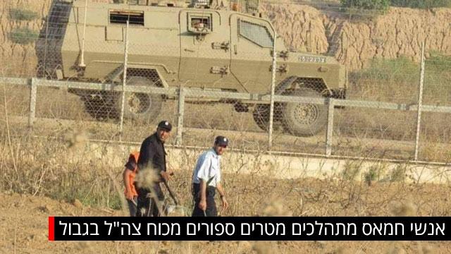 חמאס רצועת עזה הפגנות גדר גבול מול צה