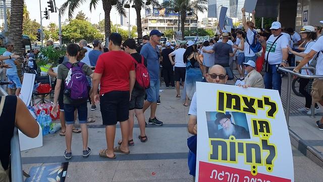 הפגנה קנאביס רפואי (צילום: איתי עמיקם)