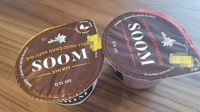 לכתבה טחינה בטעם שוקולד מתוקן חדש (צילום:שירי נקש )