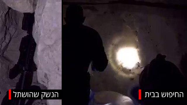 מציאת הנשק בביתו של סלימאן, מתוך הסדרה
