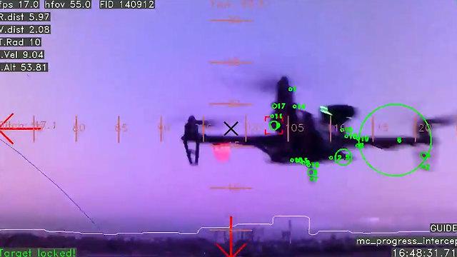 The 'Bird' anti-drone system (Photo: Israel Aerospace Industries)