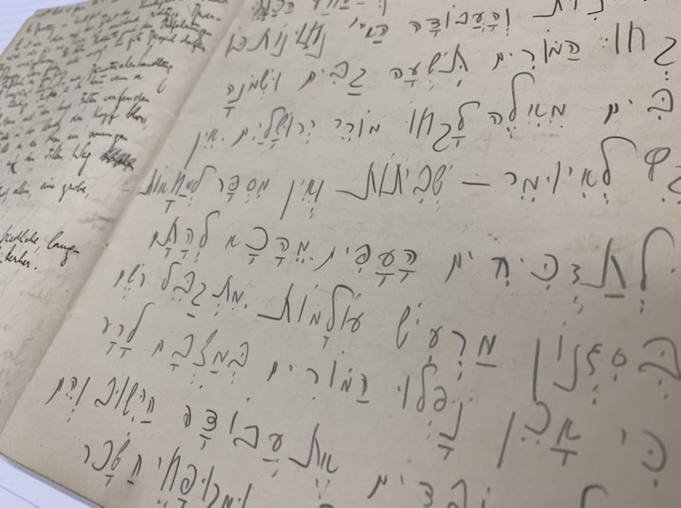 כתב היד של פרנץ קפקא בעברית (ארכיון מקס ברוד, הספרייה הלאומית)