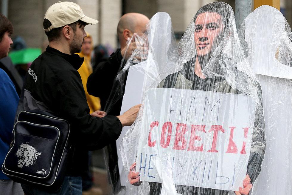 מחאה מחאת ה אופוזיציה ב רוסיה מפגינים הפגנה מוסקבה (צילום: mct)