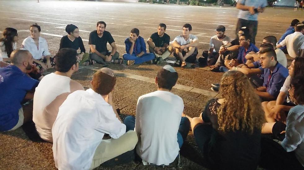 תשעה באב בכיכר רבין  (צילום: אור גואטה)