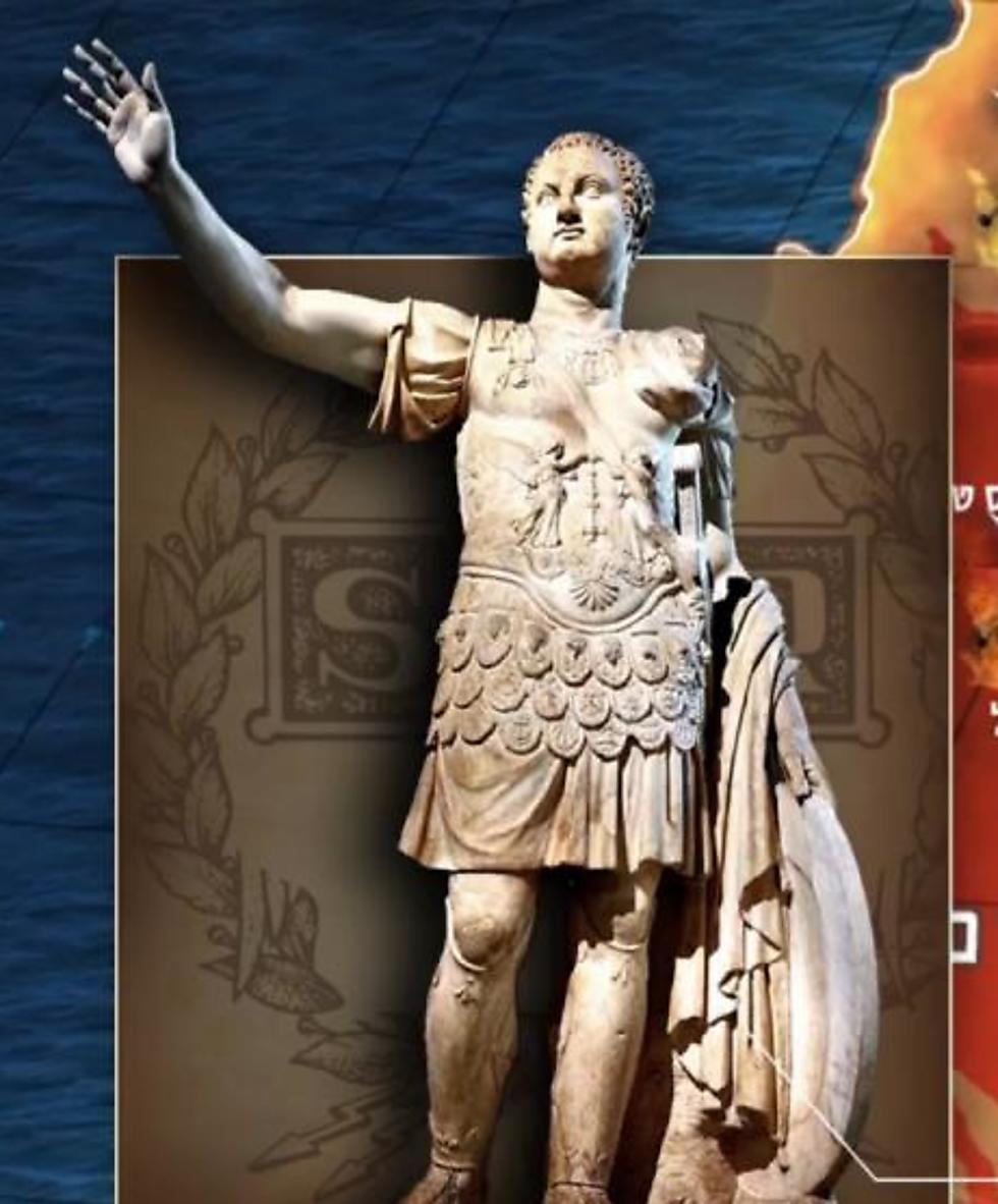 טיטוס (מכון מגל
