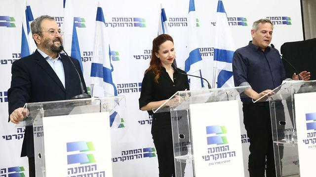 השקת הקמפיין של הנהגת 'המחנה הדמוקרטי' (צילום: מוטי קמחי)