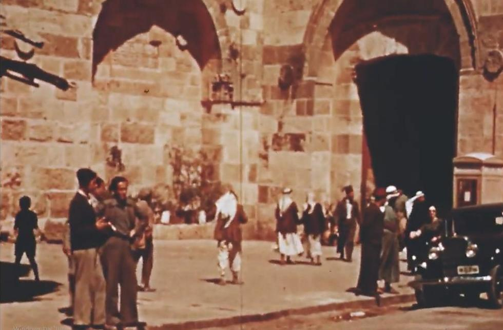 Jaffa Gate (Photo: Jerusalem Cinematheque archive)