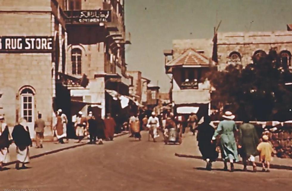 Inside the Jaffa Gate (Photo: Jerusalem Cinematheque archive)