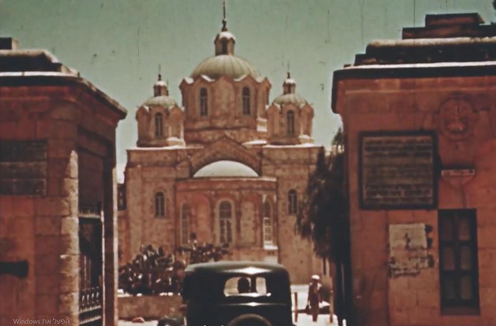 The Russian Compound (Photo: Jerusalem Cinematheque archive)