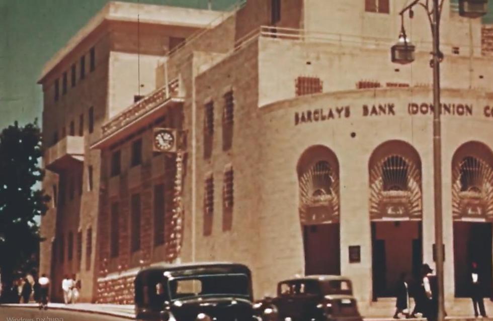 Barclays Bank, today's city hall (Photo: Jerusalem Cinematheque archive)