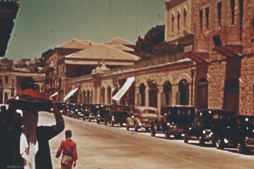 Jaffa Street (Photo: Jerusalem Cinematheque archive)