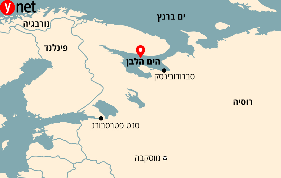 מפה הים הלבן  ()