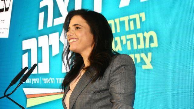 השקה קמפיין בחירות מפלגה ימינה  (צילום: מוטי קמחי)