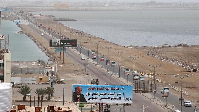 תימן כוחות הבדלנים בדרום המדינה השתלטו על העיר עדן  (צילום: רויטרס)