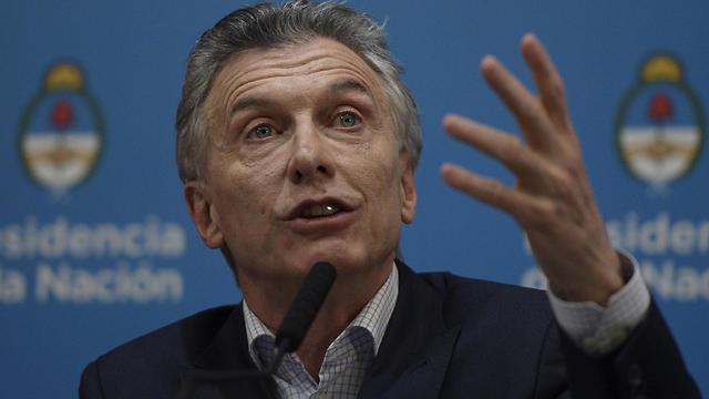 מאוריסיו מאקרי נשיא ארגנטינה (צילום: AFP)