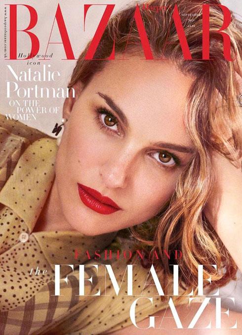 """תחת הכותרת """"המבט הנשי"""", נטלי פורטמן כובשת את שער הרפר'ס בזאר הבריטי בצילום של פמלה הנסון, לבושה שמלה של דיור בעיצוב מריה גרציה קיורי. יחד הן יוצרות משולש נשי חזק שגם מתייחס לכתבה בתוך המגזין, שבה מדברת פורטמן בת ה-38 על כוח נשי בעידן שבו אנו חיים (צילום: שער המגזין)"""