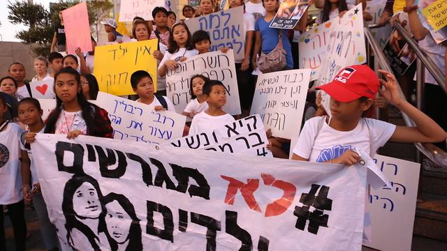 הפגנה תל אביב נגד גירוש פיליפינים (צילום: תומי הרפז)