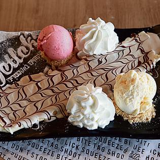 גלידה ג'ט לק