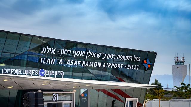 שדה נמל תעופה רמון (צילום: shutterstock)