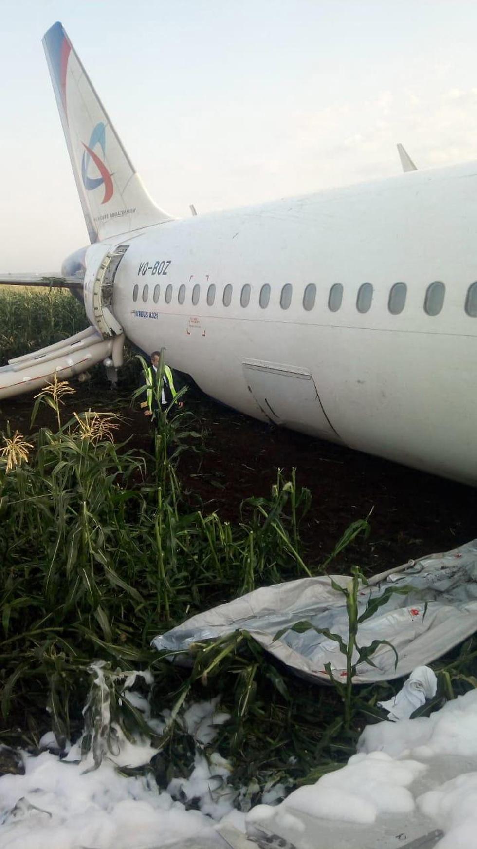 מטוס איירבוס A321 אורל איירליינס נחיתת חירום ליד מוסקבה רוסיה (צילום:mct)