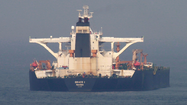 גרייס 1 מכלית נפט איראנית איראן שנעצרה ב גיברלטר (צילום: EPA)