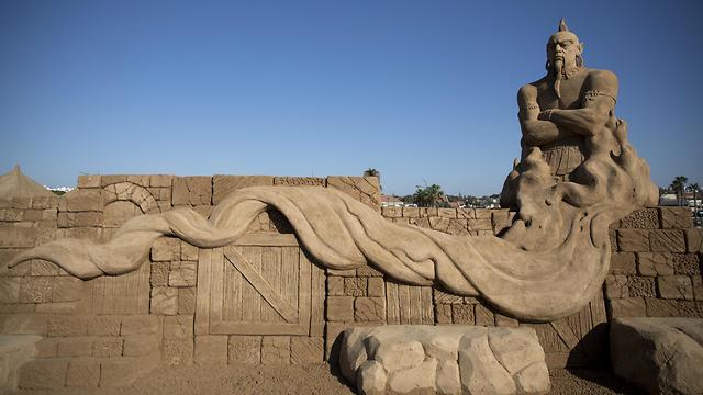 Aladdin (Photo: EPA)