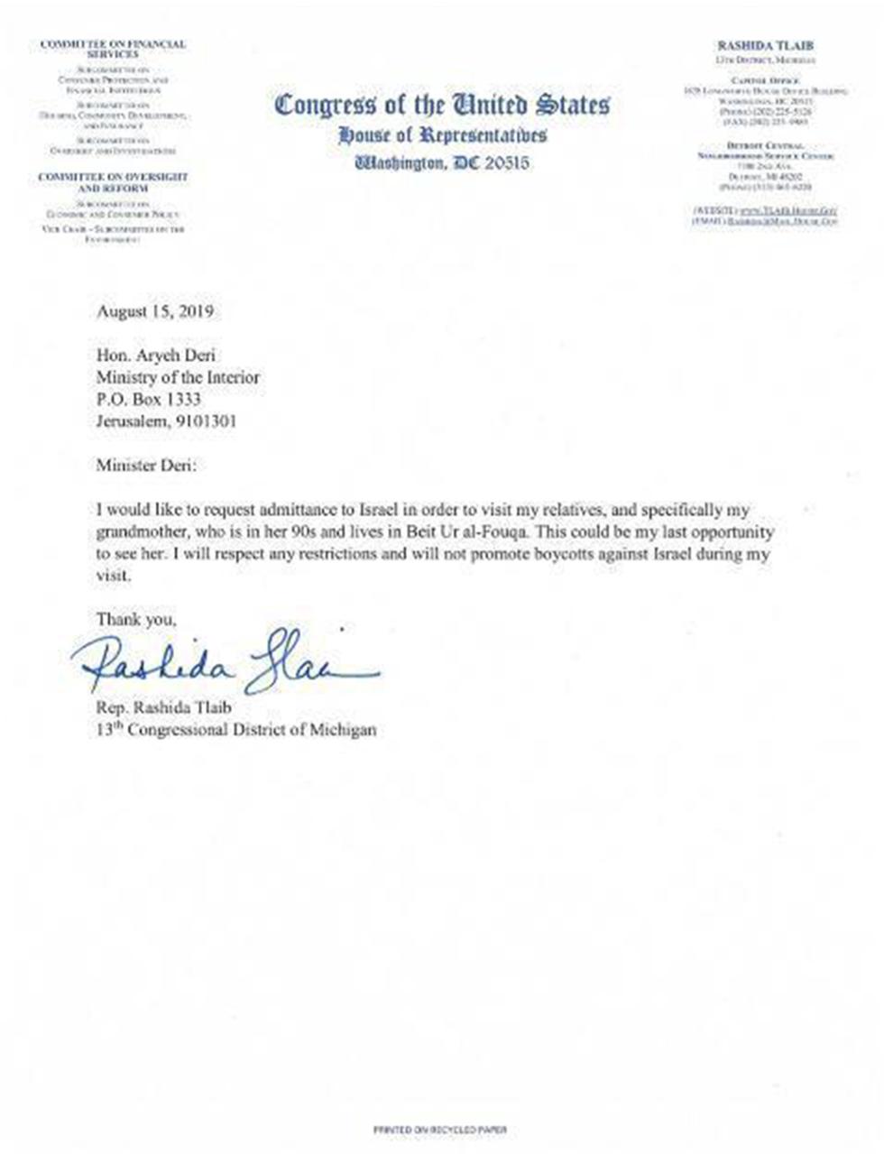 המכתב של רשידה טליב לאריה דרעי ()