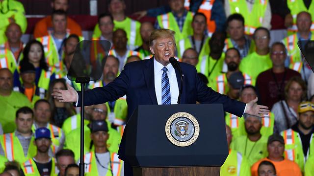 U.S. President Donald Trump (Photo: AP)