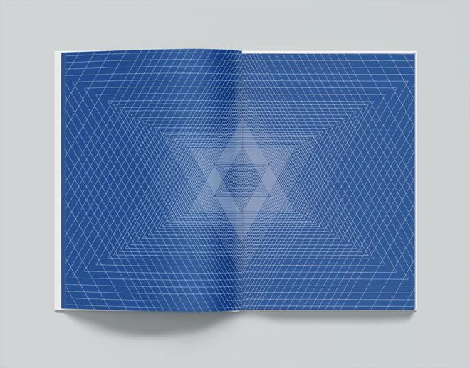 לפרק ולהרכיב את הדגל. אדווה צלאח (צילום: באדיבות המרכז האקדמי ויצו חיפה)