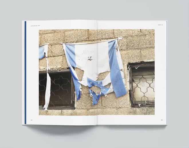 מתוך הפרויקט (צילום: באדיבות המרכז האקדמי ויצו חיפה)