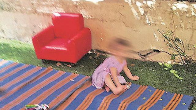 גן הילדים בתל אביב ()