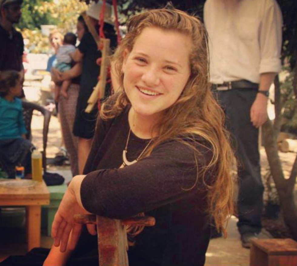 17-year-old Rina Shnerb (באדיבות המשפחה)
