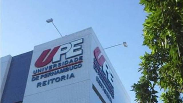 האוניברסיטה הברזילאית ()
