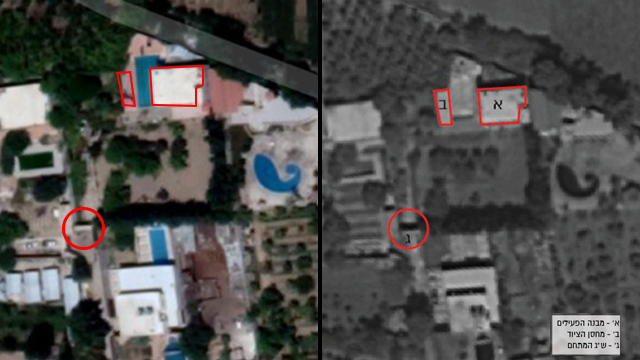 Before (left) and after (right) the attack (Photo: IDF Spokesperson's Unit)