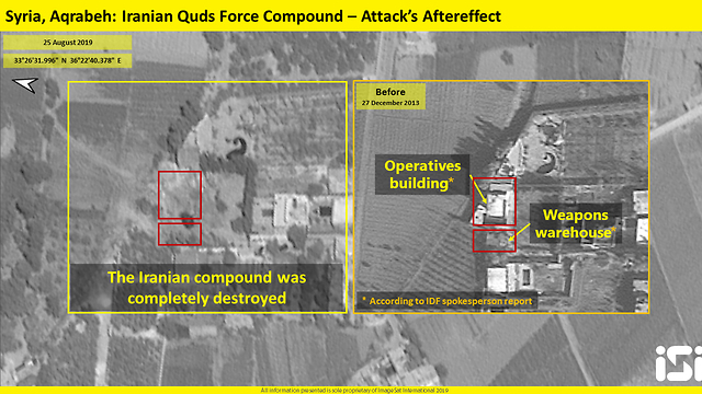 The site of the attack (Image: ImageSat International (ISI))