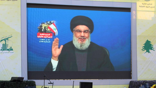 Hassan Nasrallah during his televised address Sunday (Photo: AFP)