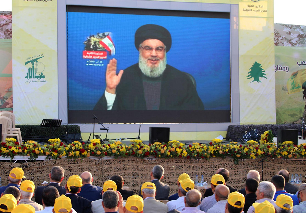 Hassan Nasrallah during his televised address Sunday (Photo: AFP) (צילום: AFP)
