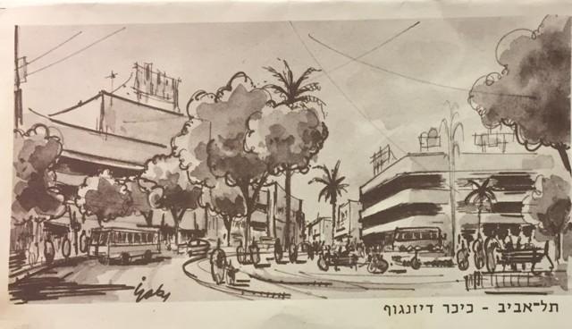 Зарисовка площади. Фото с выставки: братья Сорег