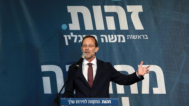 משה פייגלין  (צילום: אוראל כהן)