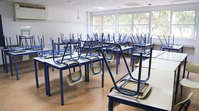 לימודים שביתה בית ספר כיתה  ()